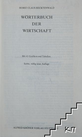 Worterbuch der Wirtschaft