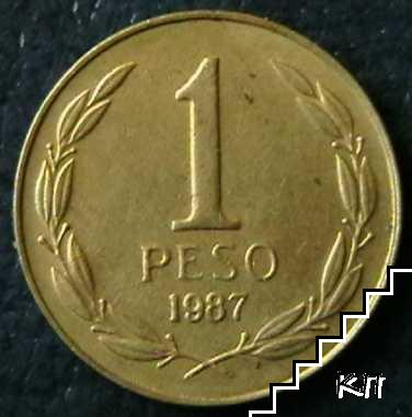1 песо / 1987 / Чили