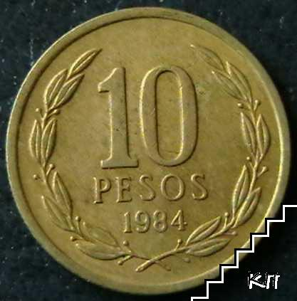 10 песо / 1984 / Чили