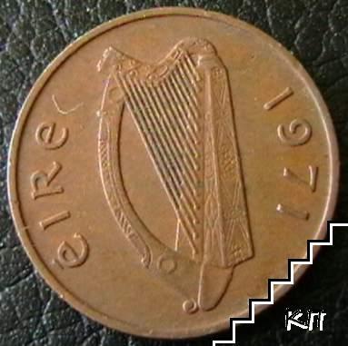 1 пени / 1971 / Ирландия