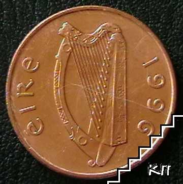 1 пени / 1996 / Ирландия