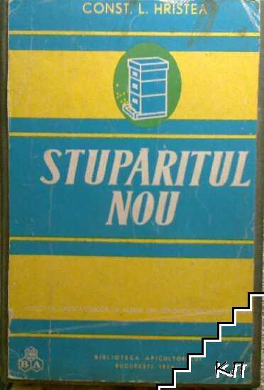 Stuparitul nou