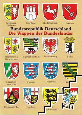 Bundesrepublik Deutschland. Die Wappen der Bundeslander