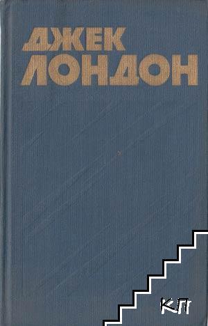 Собрание сочинений в тринадцати томах. Том 13