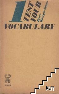 Test your vacabulary. Vol. 1-4