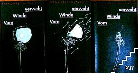 Vom Winde verweht. Band 1-3