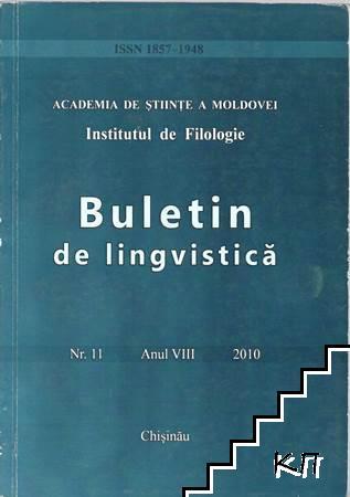Buletin de lingvistica. Br. 11 / Anul VIII 2010