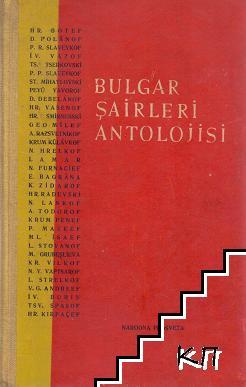 Bulgar şairleri antolojisi