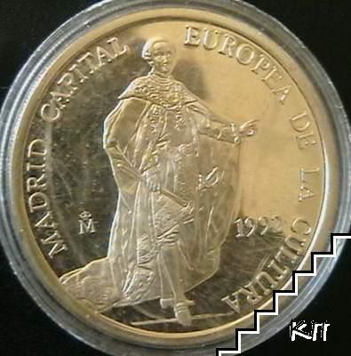 5 екю / 1992 / Испания