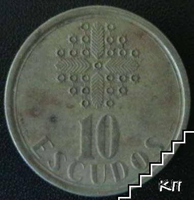 10 ескудо / 1988 / Португалия