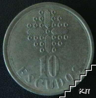10 ескудо / 1990 / Португалия