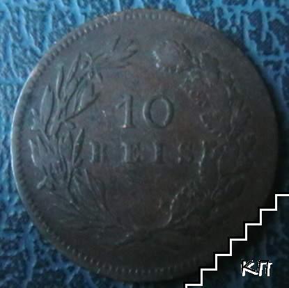 10 риес / 1892 / Португалия