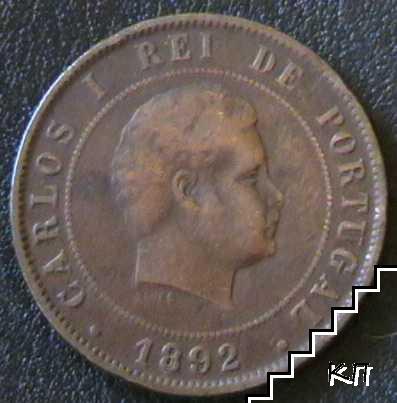 20 реис / 1892 / Португалия