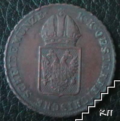 1 кройцер / 1816 / Австрия