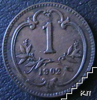1 хелер / 1902 / Австрия