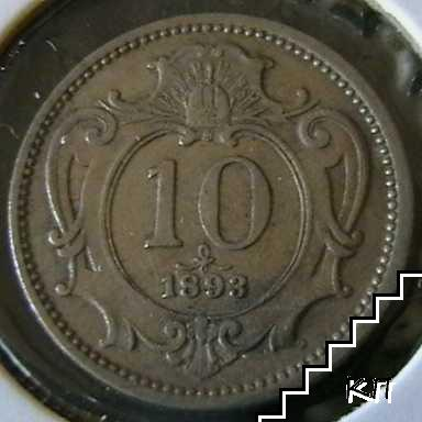 10 халера / 1893 / Австрия