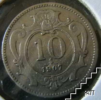 10 халера / 1907 / Австрия