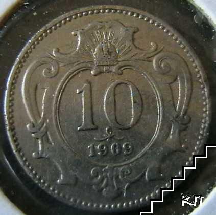 10 халера / 1909 / Австрия
