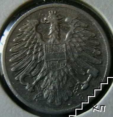 2 гроша / 1952 / Австрия