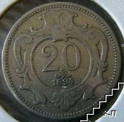 20 халера / 1894 / Австрия
