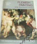 Flemish painting of the seventeenth century - Фламандская живопись 17. века