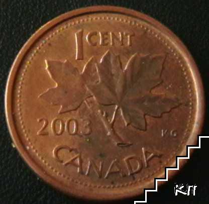 1 цент / 2003 / Канада