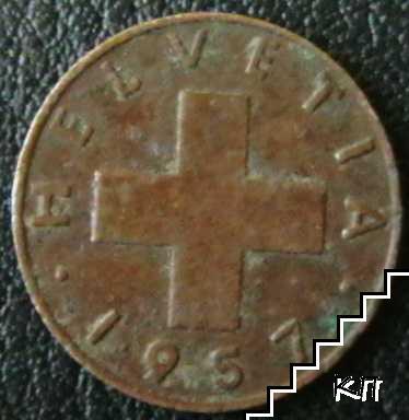 1 рапен / 1957 / Швейцария