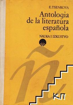 Antologia de la Literatura Española. Siglos XVIII-XX
