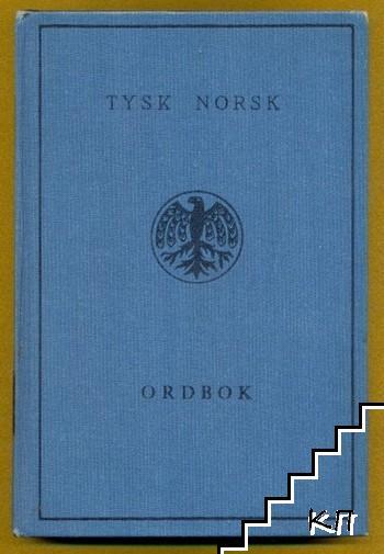 Tysk-norsk Ordbok