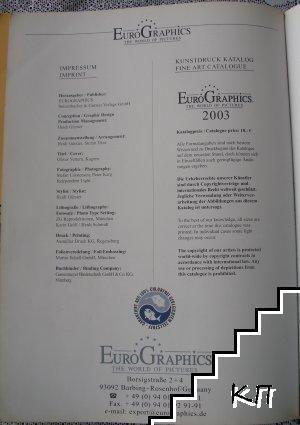 EuroGraphics the World of Pictures (Допълнителна снимка 2)