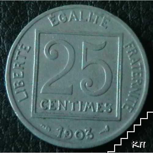 25 сантима / 1903 / Франция