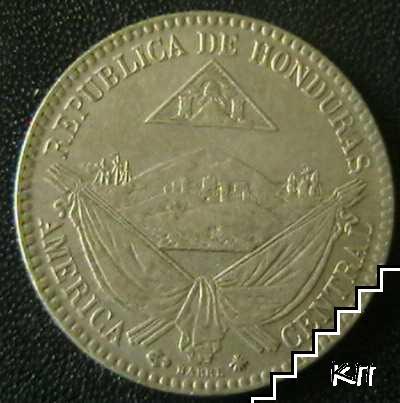 1/4 реал / 1869 / Хондурас