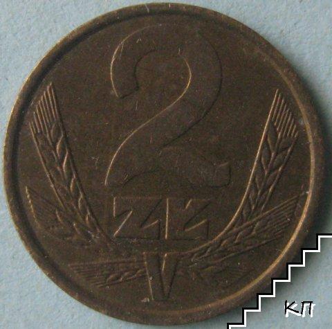 2 злоти / 1985 / Полша