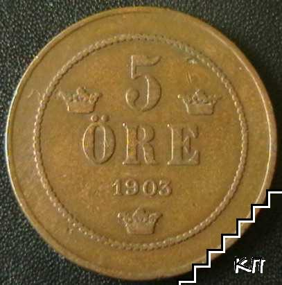 5 йоре / 1903 / Швеция