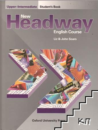 New Headway English Course: Upper-Intermediate