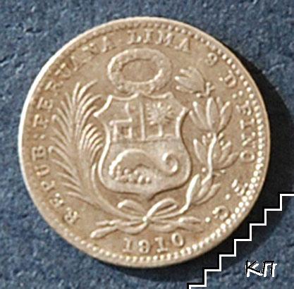 1 Dinero / 1910 / Peru
