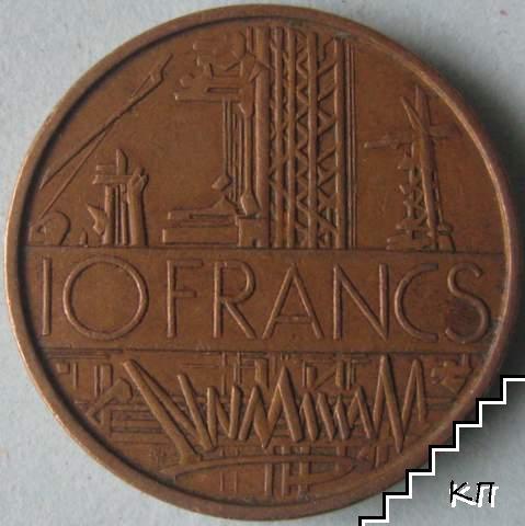 10 франка / 1974 / Франция