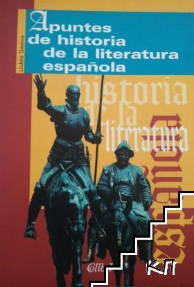 Apuntes de historia de la literatura española