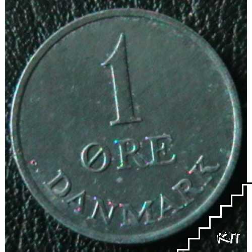1 оре / 1969 / Дания