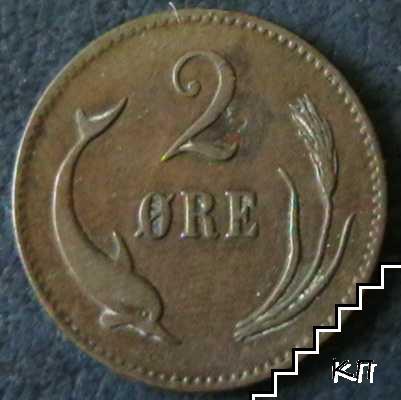 2 оре / 1874 / Дания