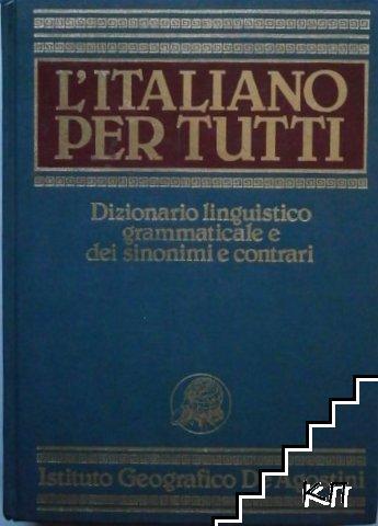 L 'Italiano per tutti
