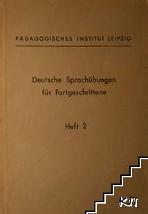 Deutsche sprachenubungen für fortgeschrittene