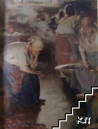 История русского искусства в двух томах. Том 1-2 (Допълнителна снимка 3)