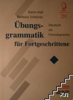 Ubungs - grammatik fur Fortgeschrittene
