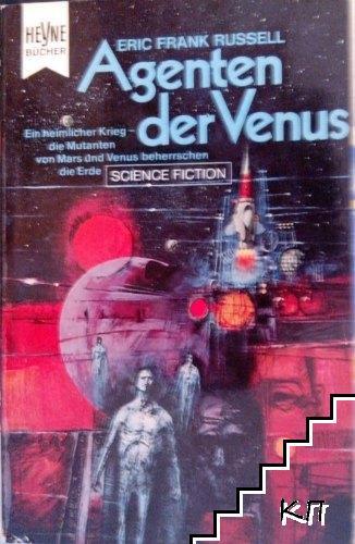 Agenten der Venus