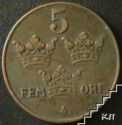 5 йоре / 1938 / Швеция