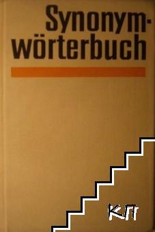 Synonym - Worterbuch