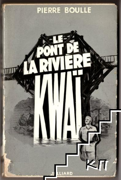 Le Pont de la Riviere Kwai