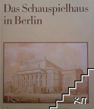 Das Schauspielhaus in Berlin