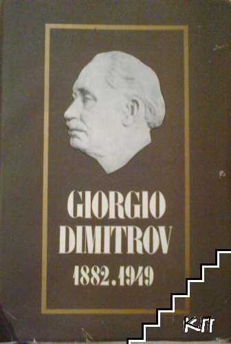 Giorgio Dimitrov